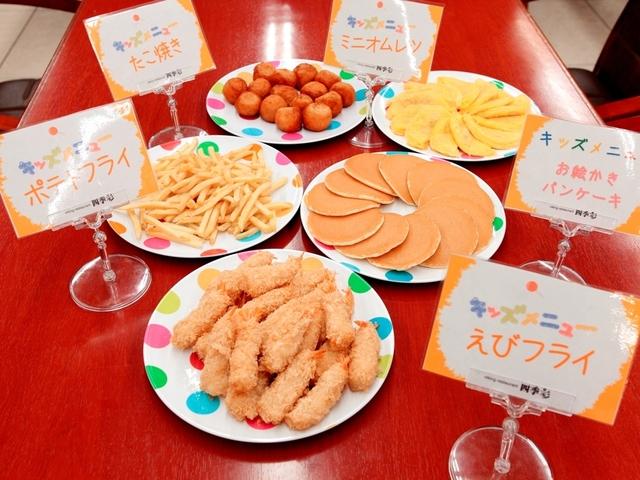 【レストラン】キッズ向けバイキングメニューもいろいろ!