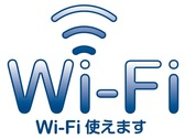 【Wi-Fi(無料)】客室・ロビーなど館内どこでも無料Wi-Fiをご利用いただけます!