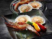 伊勢海老とホタテの豪華海鮮焼き