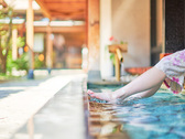 【足湯】中庭に面したゆったりと旅の疲れを癒せる足湯