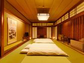 【和室】客室の一例