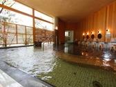 【NEW MARUYA別館】大浴場