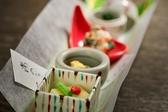 【旬味】柚子練り豆腐・蛸吸の沼田和え等 ※当日の仕入れにより料理変更となる場合もございます