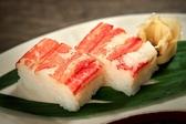 【食事】蟹の押し寿し ※イメージ画像
