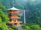 世界遺産 熊野那智大社と那智の滝