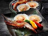 【別注グルメプラン】伊勢海老とホタテの豪華海鮮焼き ※イメージ画像