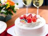【アニバーサリープラン特典③】夕食後ルームサービスでホールケーキをご用意 ※イメージ画像