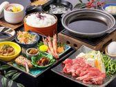 ご当地グルメのご昼食「鳥取和牛すき焼き」