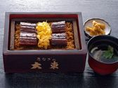 ご当地グルメのご昼食「柳川名物 鰻セイロ蒸し」