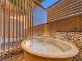 露天風呂付客室 ※客室の一例