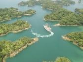 【九十九島遊覧船】九十九島南部の島々を縫うように走ります。
